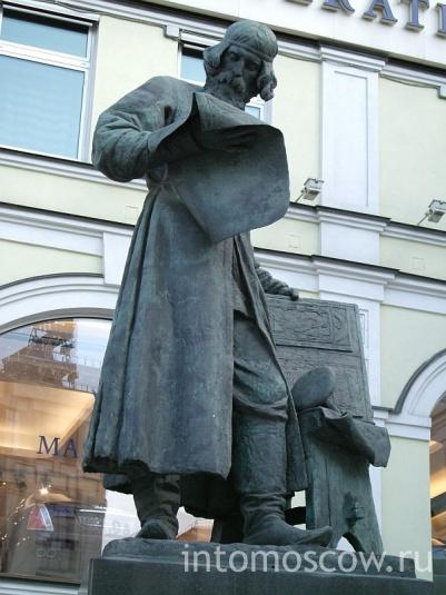 Благодеяние Ивана Федорова