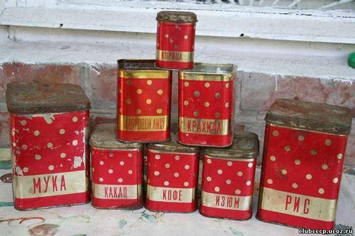 Вещи из СССР, которыми мы пользовались