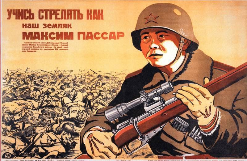 «Глаз коршуна» против нацист…
