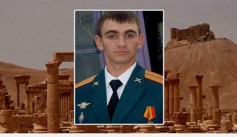 хорошо пропускает герой россии за подвиг в сирии может быть только