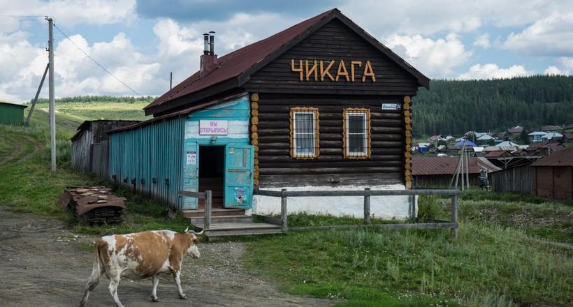 Жизнь сельской Башкирии: коровы, нефть, дороги и надпись к 100-летию Ленина