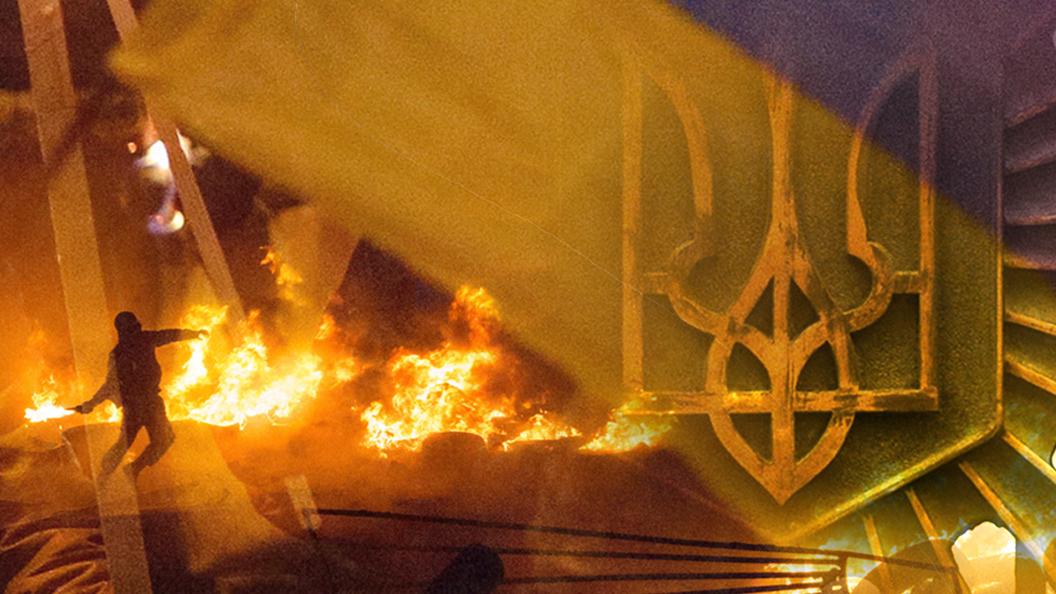 О природе режима современной украинской «державы»