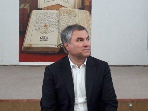 Володин не исключил отмену г…