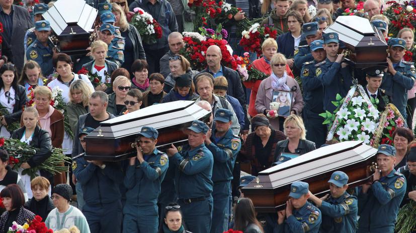 В Тернопольской области Украины объявлен траур по жертвам ЧП в Керчи