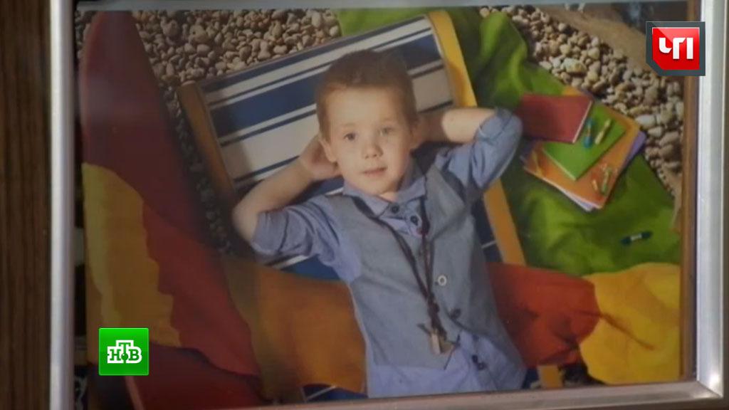 Эксперты подтвердили наличие алкоголя в крови погибшего мальчика из Балашихи