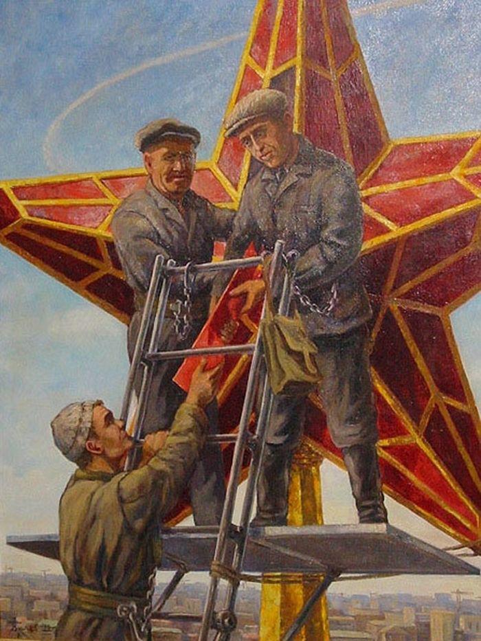 РУБИН звезда, история, кремль, факты