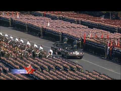 Парад Победы на Красной площади 9 мая 2013! (полное видео)