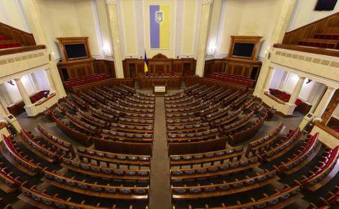 Верховная Рада приняла закон о противодействии отмыванию доходов