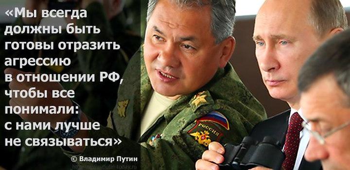 Отрезвляющая инфографика, сравнение армий России и мира
