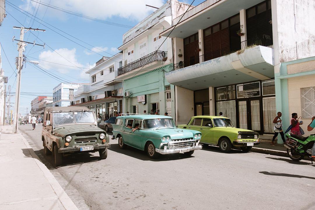 Ну, как там, на Кубе?