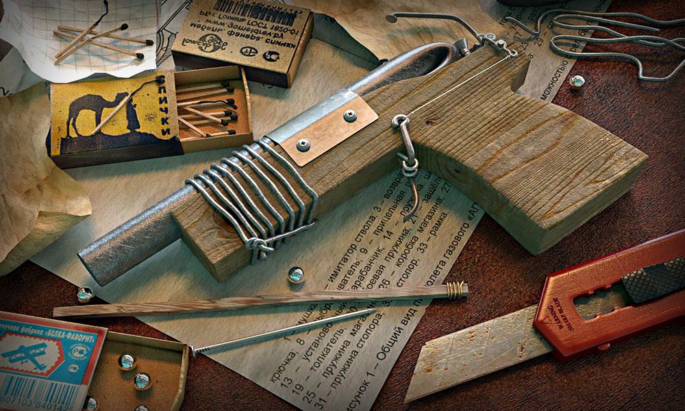 «Оружие судного дня» — самодельное оружие выживания 12-го калибра