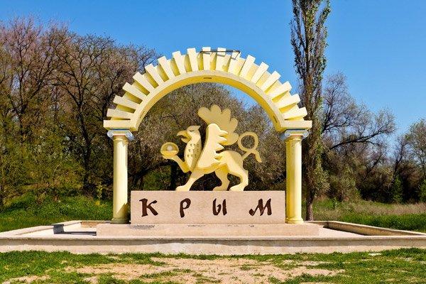 Крым как гроб для нашей безу…