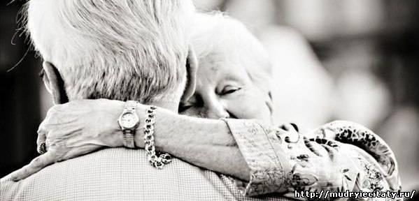 Трогательная история о любви