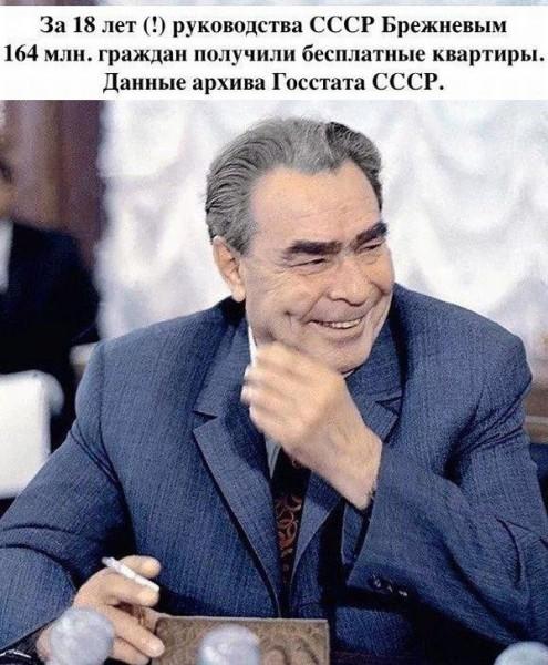 """К годовщине начала """"застоя"""""""