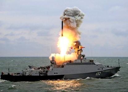 Российский флот держал на прицеле саммит Трампа и Путина