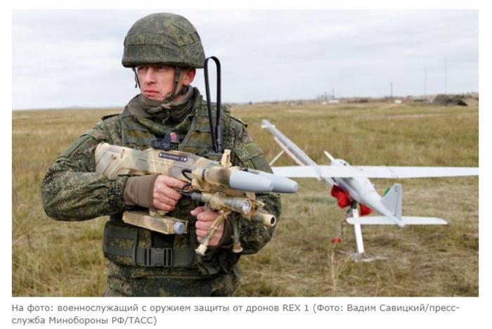 Россия сжигает стаи дронов противника