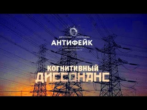 Энергомоста в Крым нет, обрушена энергетика Юга России