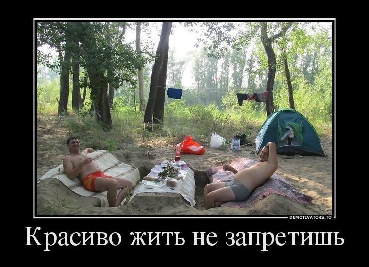 Русские девушки на природе устроили оргии 60