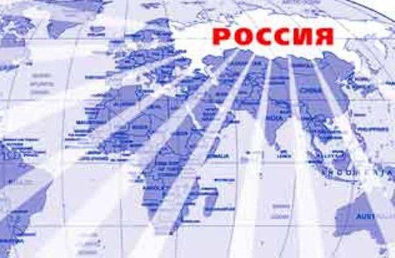 Что напророчили России ясновидцы всего мира?
