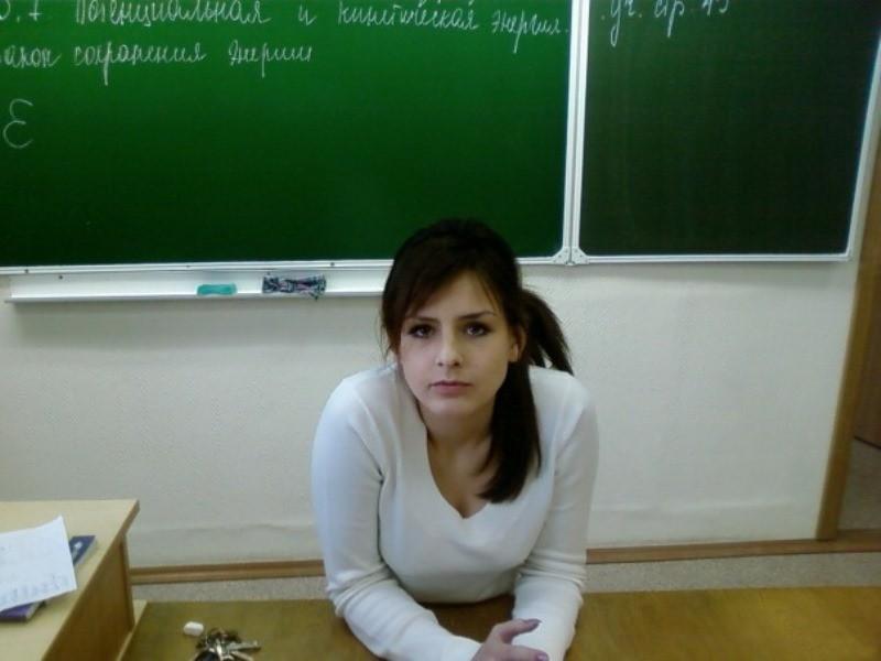 Учитель с учительницей фото фото 277-474