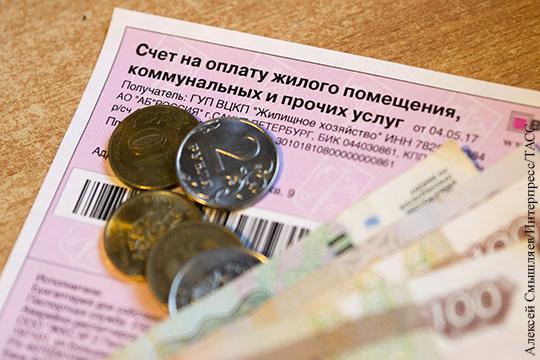 Сколько россияне переплачивают за ЖКХ?