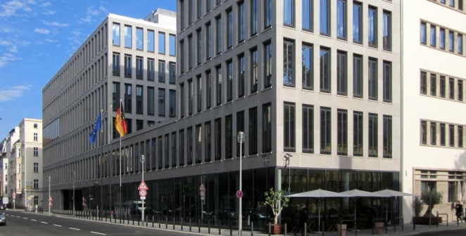 Почему в Беларуси 24 министерства, а в Германии - 14?