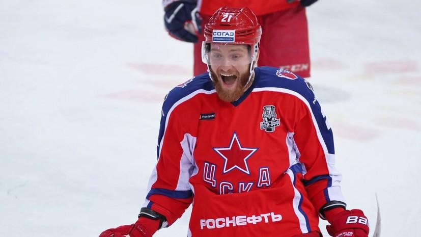 Нападающий ЦСКА Григоренко рассказал об ожиданиях от матча со СКА