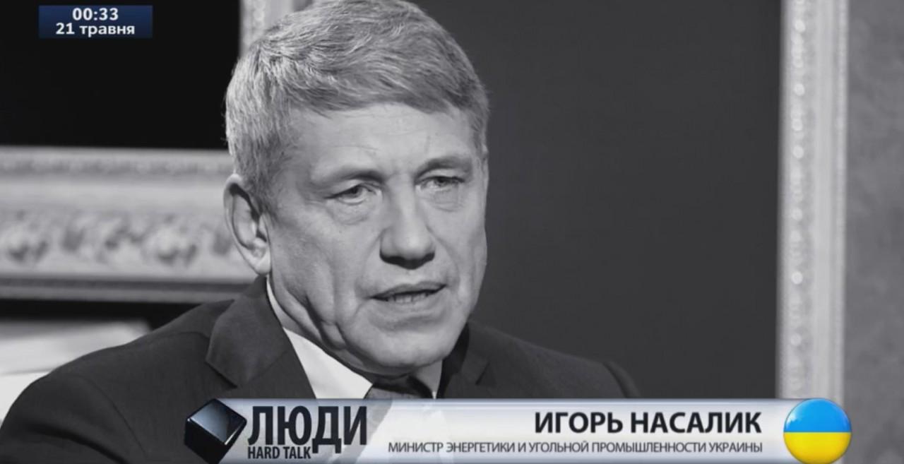Министр энергетики Украины считает отказ сёл от газа «шагом вперёд»