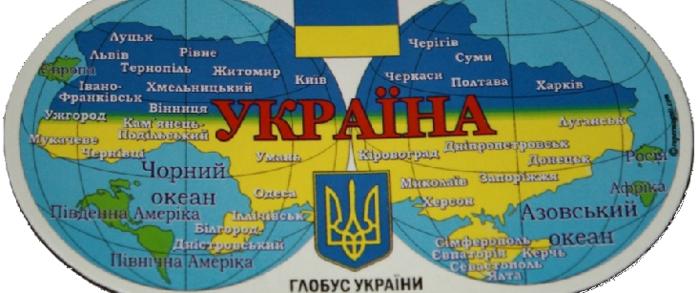 Лауреат премии им. Бандеры объявил о правах Украины на Британские острова