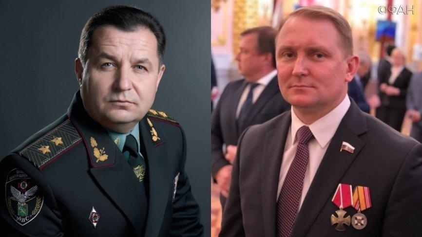 Политик, а не военный: в Госдуме осудили министра обороны Украины за слова о Керченском проливе