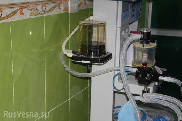 Изображение взято с сайта RusVesna.su