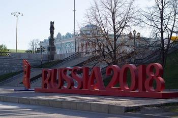 Космонавт Олег Артемьев  показал «Екатеринбург Арену» с борта МКС