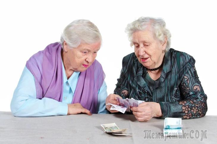 Перерасчет пенсии пенсионерам по уходу за детьми…