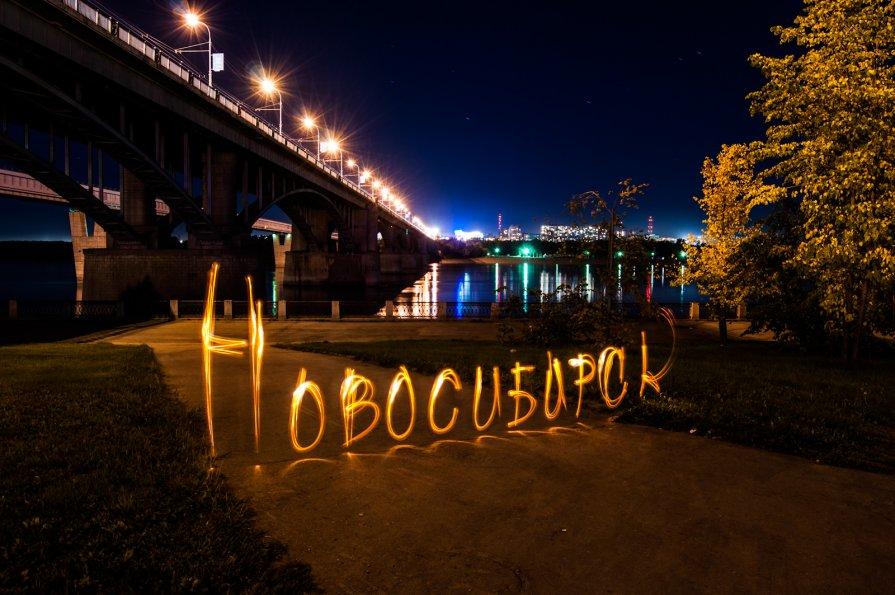 Господин Великий Новосибирск – или попытка реальной демократии в России