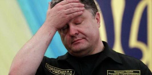 Обращение Порошенко к украин…