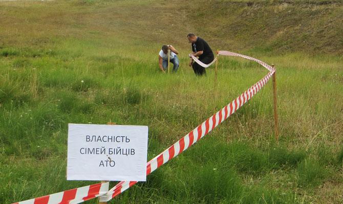 На Украине боевикам «АТО» и их семьям раздали более 16 тысяч гектаров земли