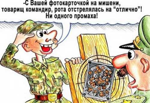 СМЕХОТЕРАПИЯ. Армейские маразмы (1)