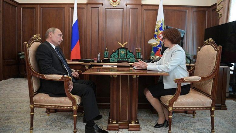 Россия отказалась от американского госдолга
