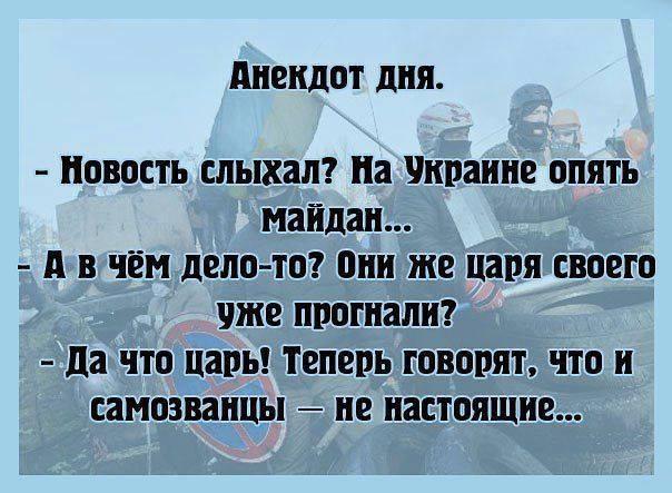 ЕВРОПЕИ... (...НЕРАБЫДЛО) (Пост политической сатиры, кто к этому не готов-проходите мимо!)