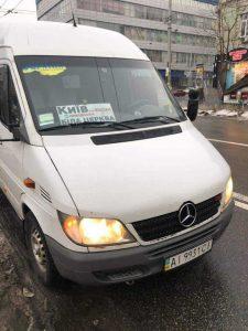 Украина без Крыма: в Киеве разгорелся очередной скандал