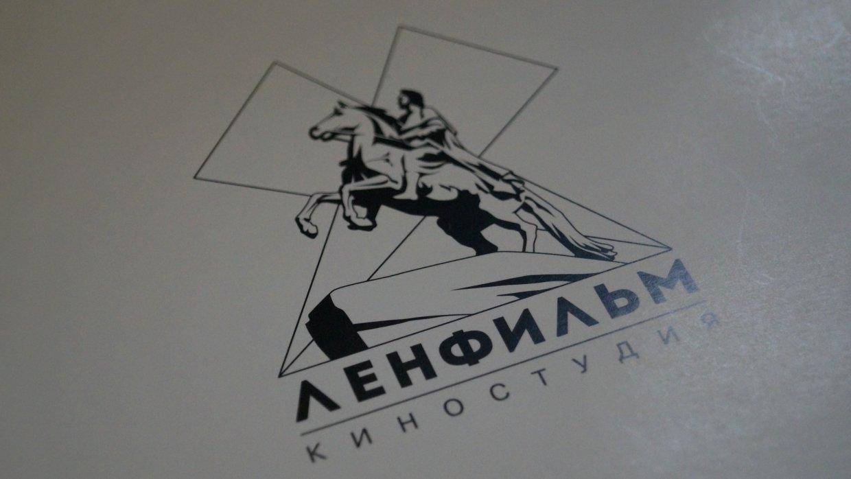 Киностудия «Ленфильм» загоре…