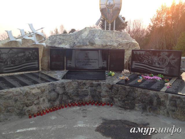 В Амурской области неизвестные осквернили памятник героям России