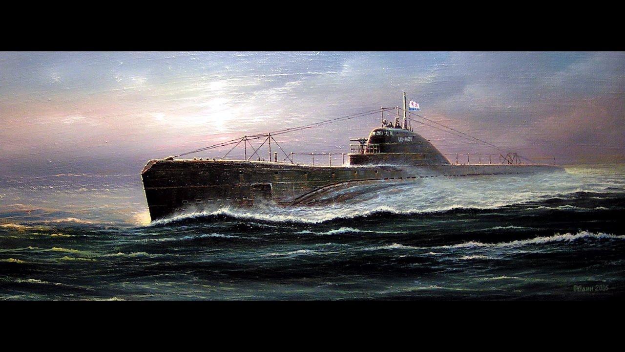 О балтийцах-подводниках. Щ-408