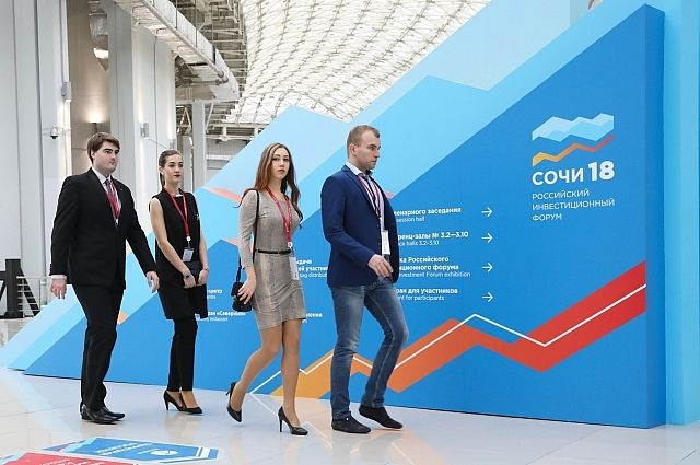 В Сочи открывается Российский инвестиционный форум