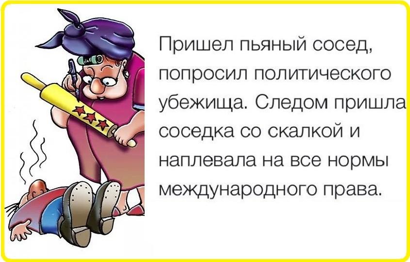 Улыбнемся... Одесский анекдот...)))