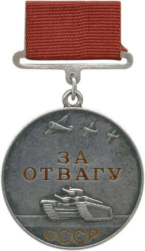 80 лет главной солдатской медали – «За отвагу»