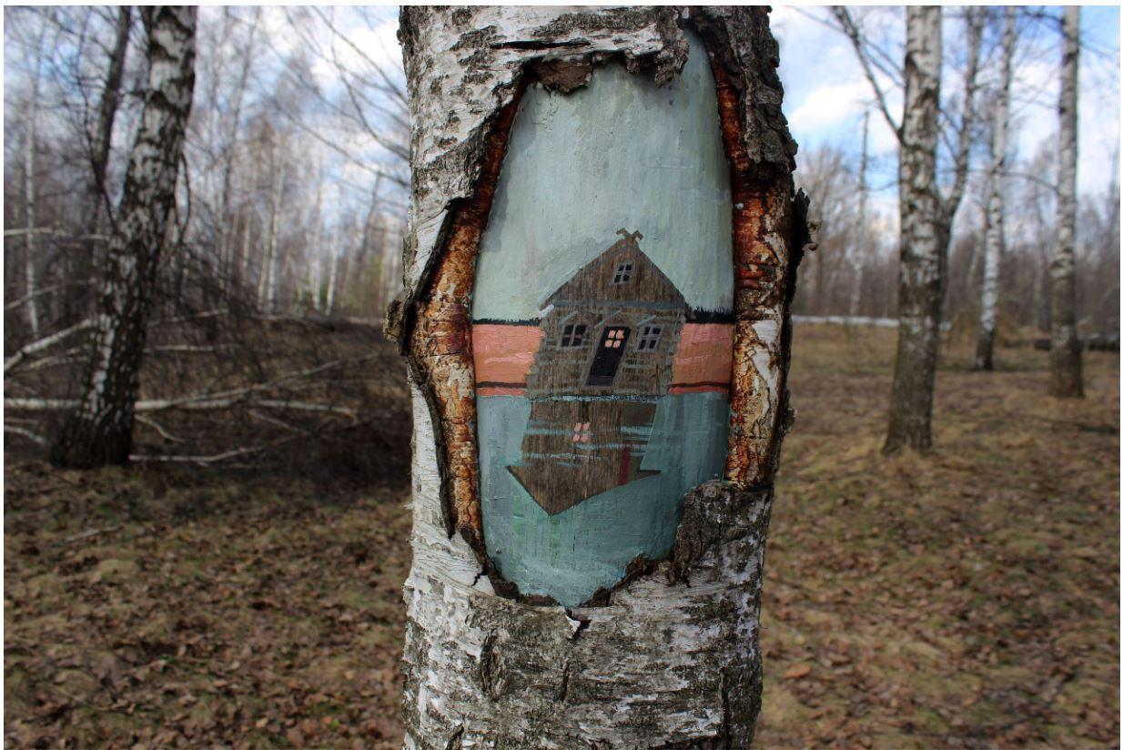 Живопись на деревьях