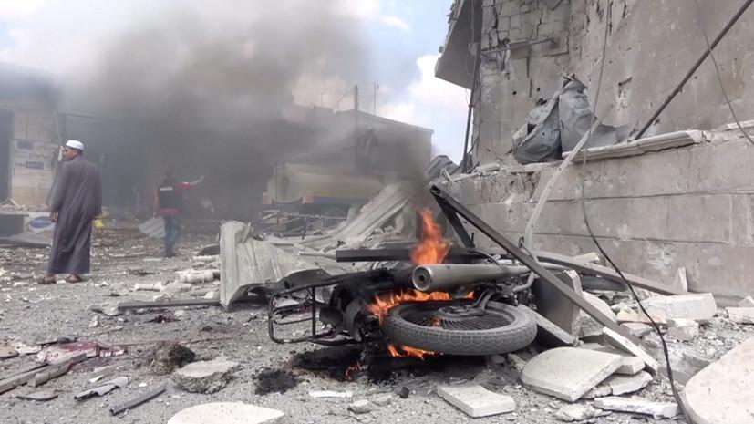 Последние новости Сирии. Сегодня 23 января 2020