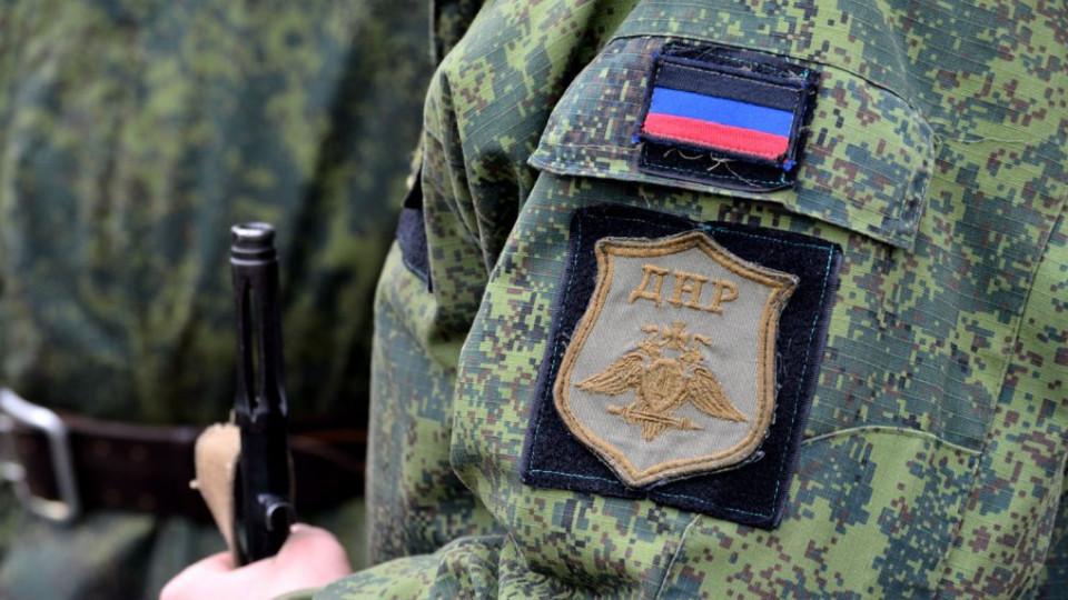Донецкие защитники расправились с украинской ДРГ