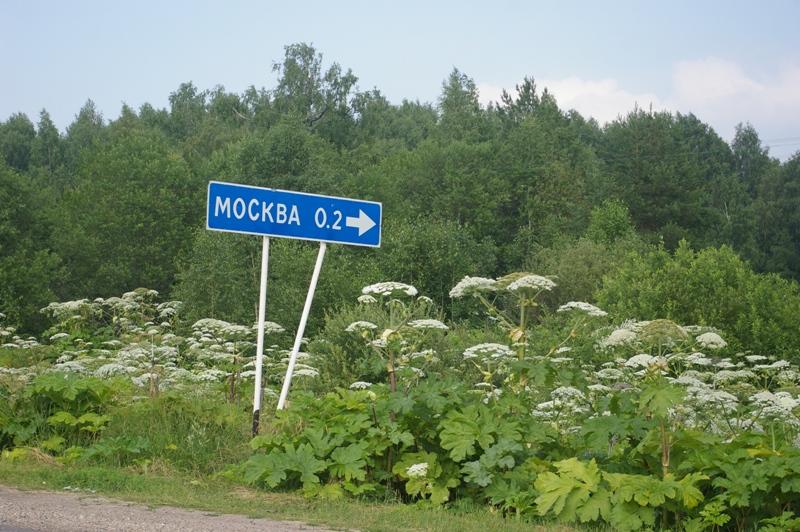 Раздвинем границы Москвы :Россиянам предложили стандарт благополучия, по которому должны жить все регионы